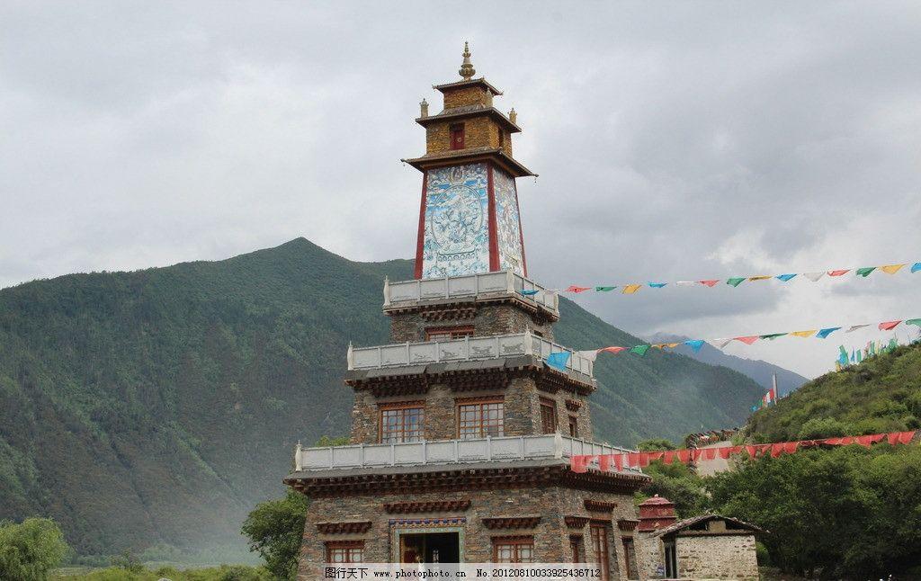 西藏佛塔 西藏建筑 高山