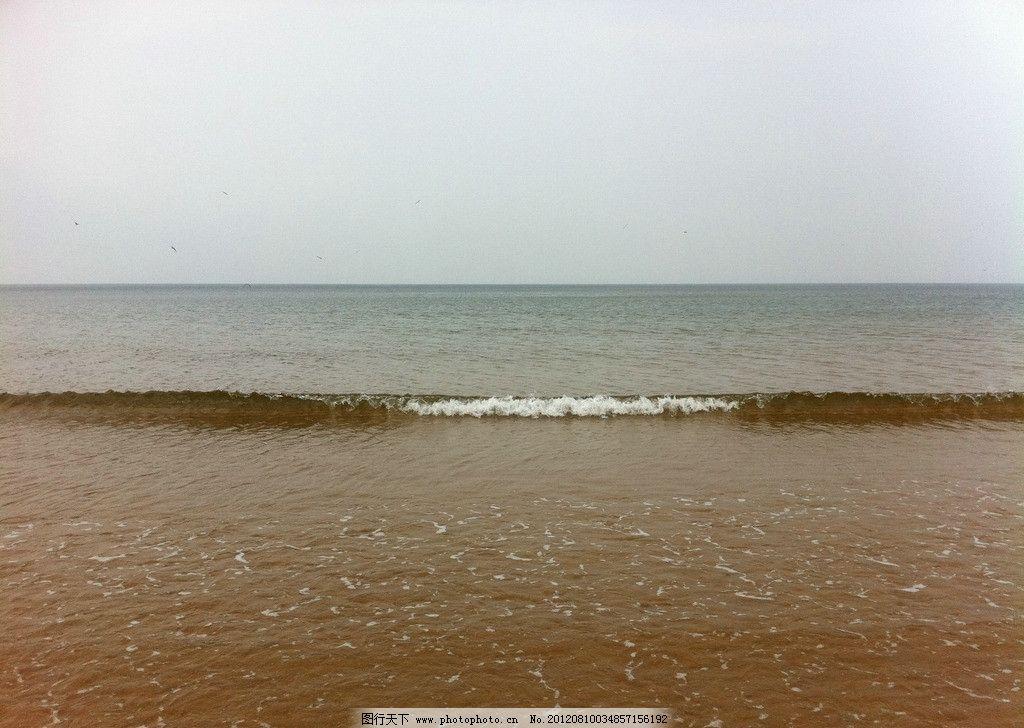 海滩 沙滩 海景 自然风景 自然景观 摄影 72dpi jpg