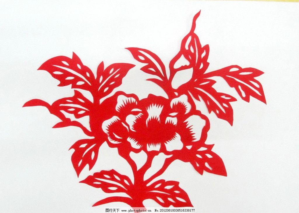 剪纸 传统文化 红色剪纸 艺术品 花朵 文化艺术 摄影 180dpi jpg