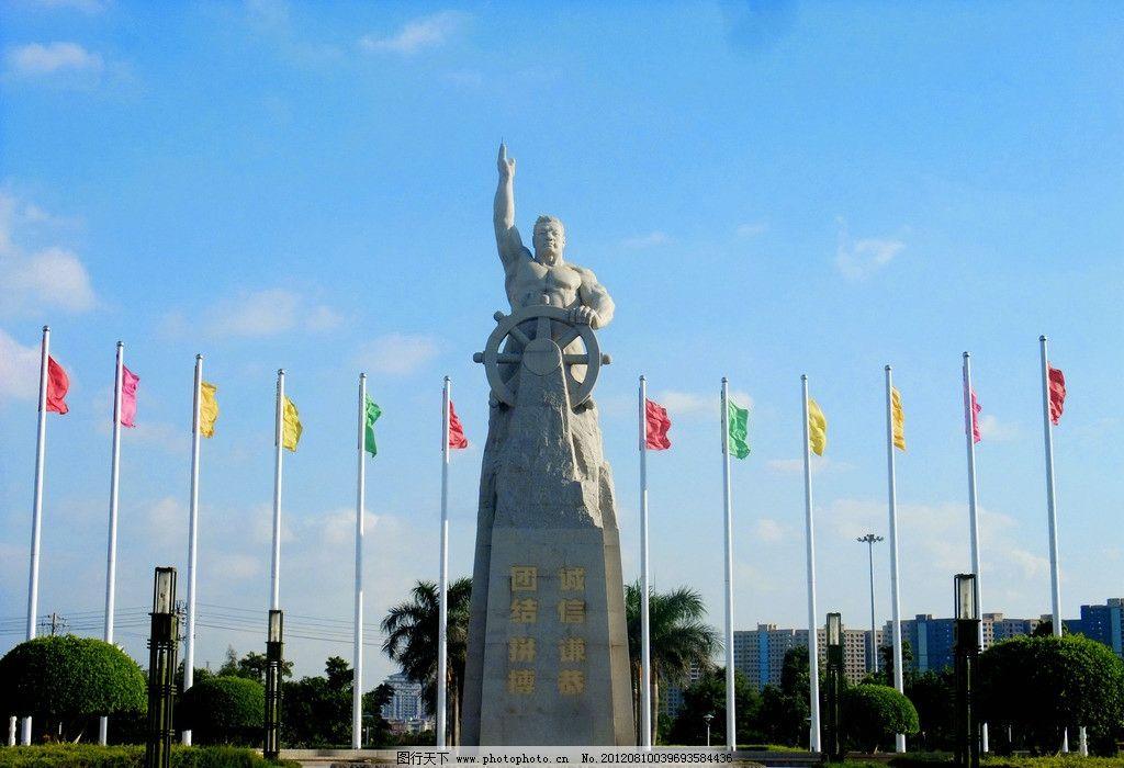 迎宾广场 雕塑 迎宾 广场 晋江 举手 建筑园林 摄影 72dpi jpg