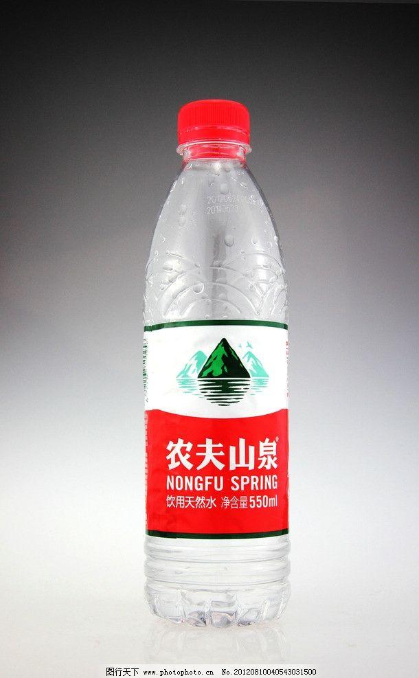 山泉饮料图片