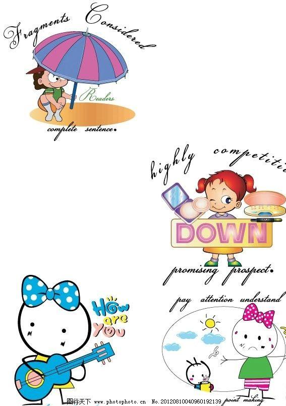 可爱卡通女孩 太阳伞 吉他 女孩 卡通 蝴蝶结 儿童幼儿 矢量人物 矢量