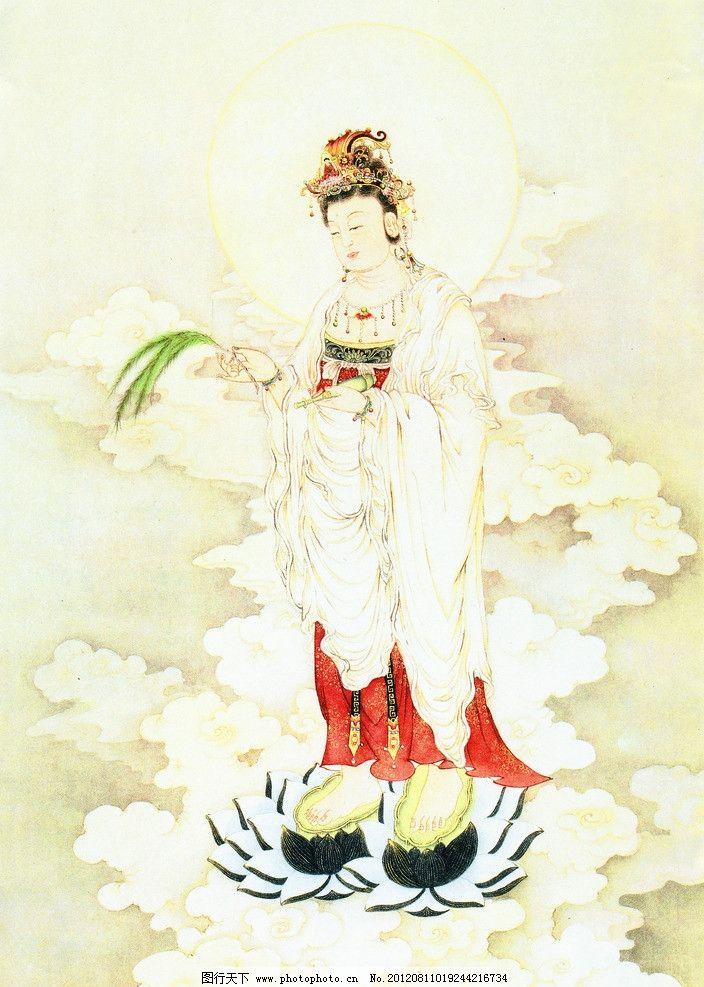 观世音菩萨工笔 莲花 祥云 杨柳 玉净瓶 光环 观音 宗教信仰 文化艺术