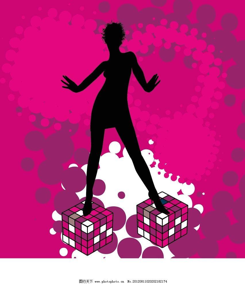 人物剪影图片,时尚 模特 高跟鞋 粉红背景 魔方 舞姿