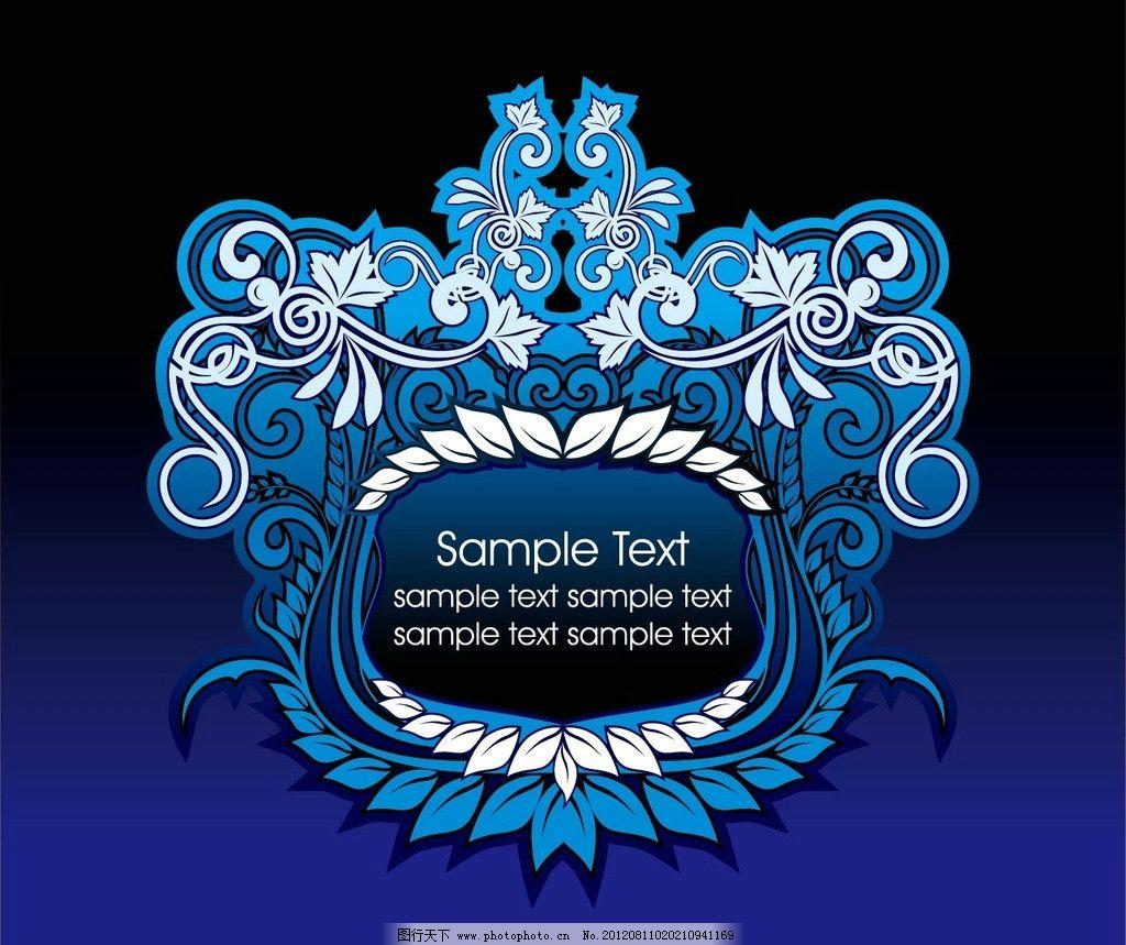 欧式蓝色大花壁纸
