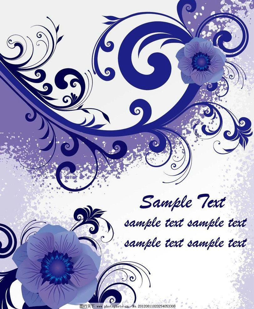 图案 花卉 卷叶 装饰 底纹 花边 边框 标题 欧式花纹      ai 矢量