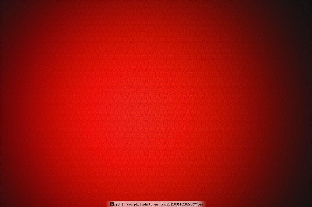 红色渐变 背景图片素材