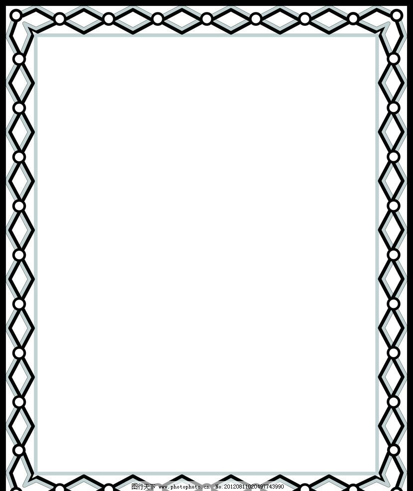 边框相框 底纹背景 线条条纹 底纹 条纹 边框 花纹花边 相框 底纹边框
