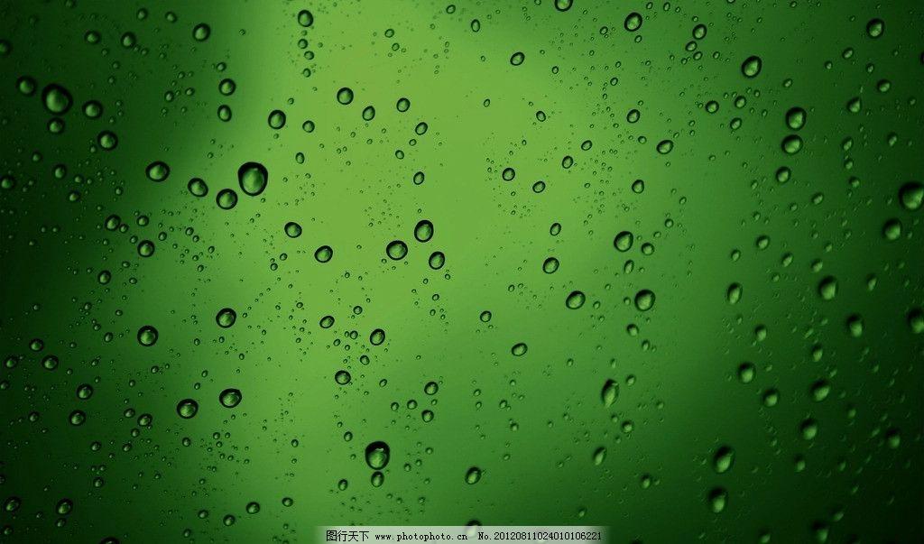 绿色气泡 绿色 气泡 壁纸 玻璃 自然风光 自然景观 设计 72dpi jpg