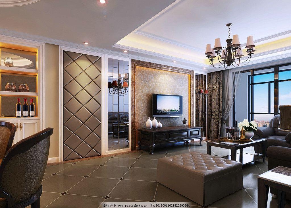 客厅 欧式 地中海 家装设计