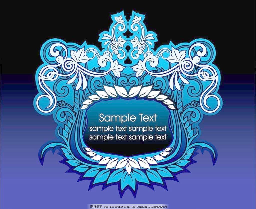 欧式花纹 背景 边框 标题 底纹背景 底纹边框 封面 花边 蓝色