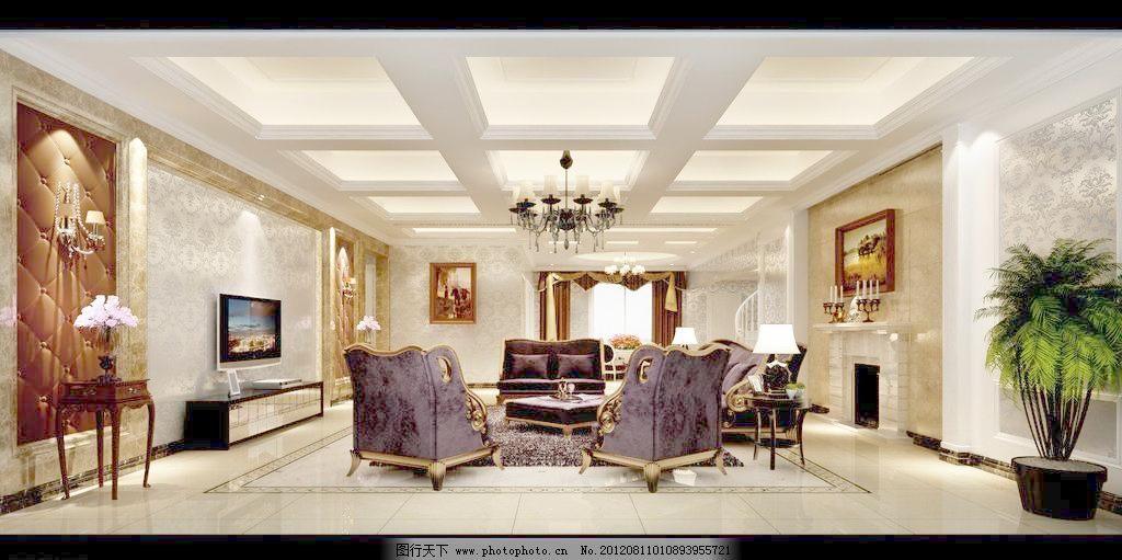 欧式风格客厅 壁炉 窗帘 灯带 地砖 电视柜 吊顶 欧式风格客厅设计