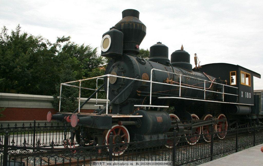 火车头图片