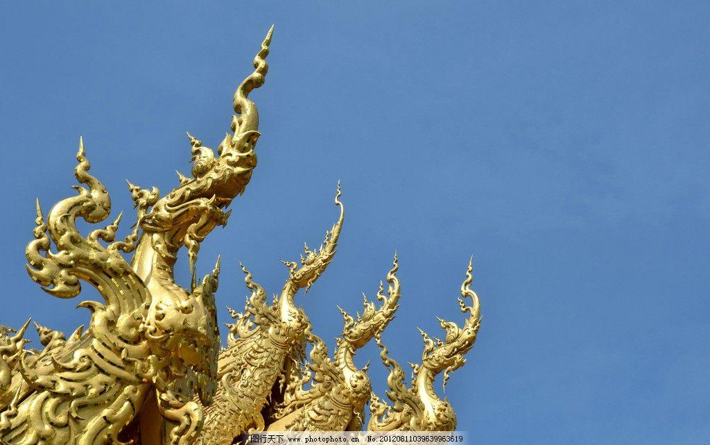 建筑 泰国/泰国房檐建筑图片