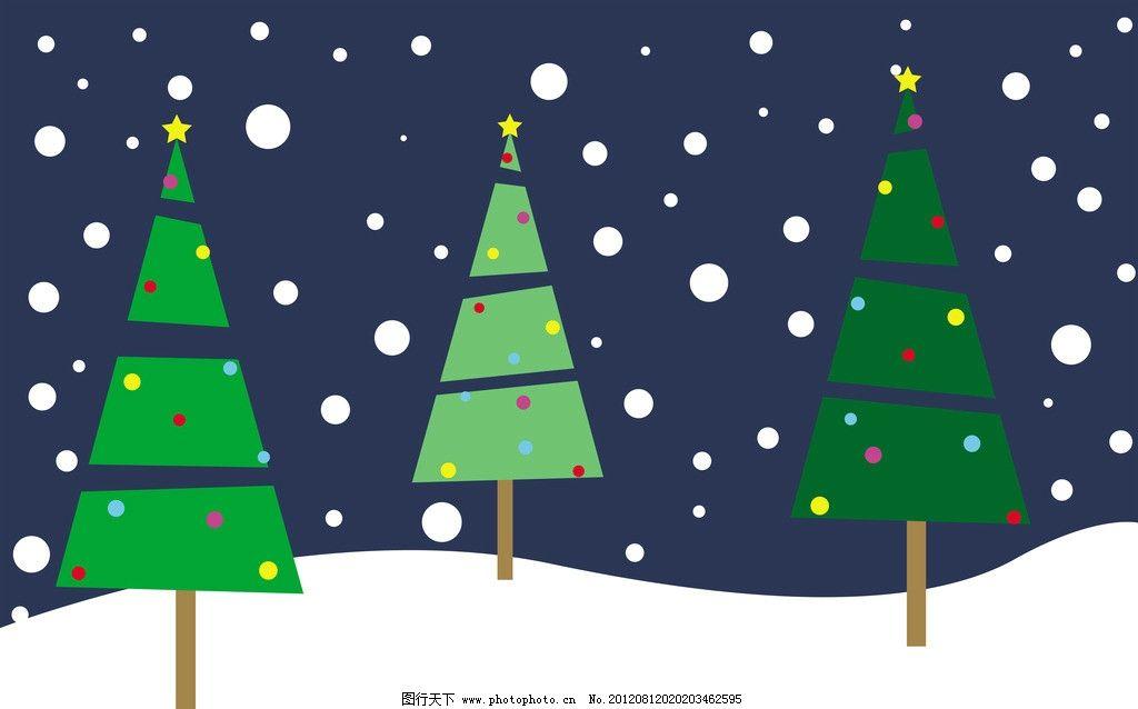 圣诞树图片_背景底纹_底纹边框_图行天下图库