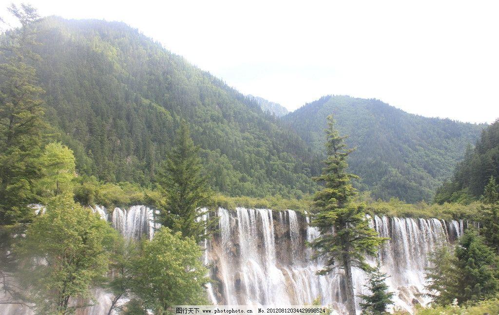神奇的九寨 九寨 瀑布 青山 流水 绿树 山水风景 自然景观 摄影 72dpi