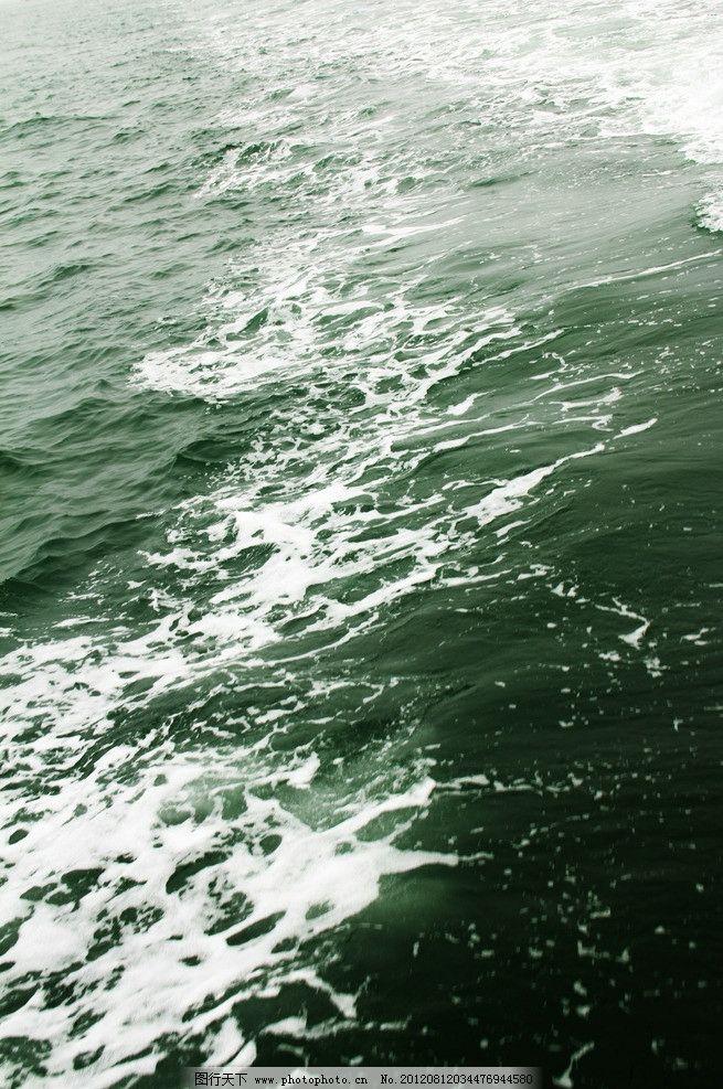 大海 波浪 浪花 飞溅 崂山风景 山水风景 自然景观 摄影 72dpi jpg