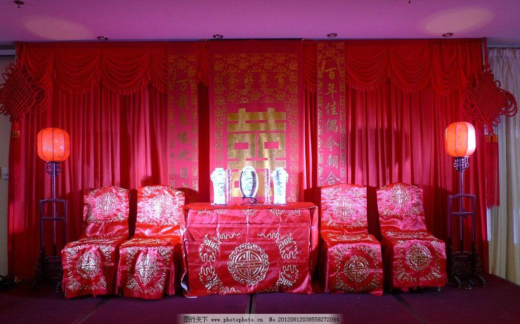 中式婚礼布置图片