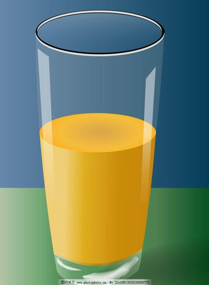 果汁饮料 饮品 玻璃杯 橙汁 背景素材 背景底纹 底纹边框