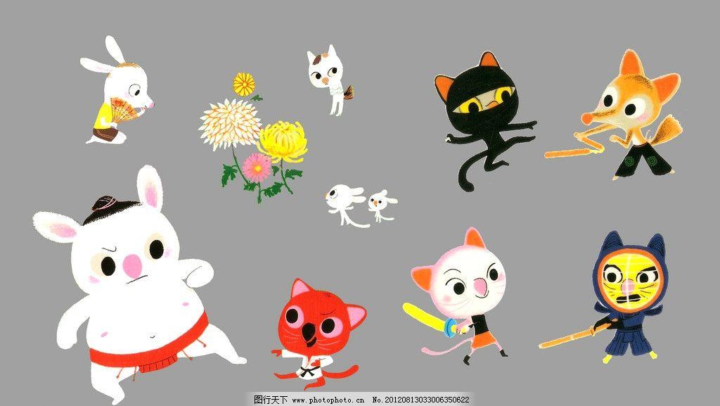 可爱 儿童画 日式 小动物 毛克系列 猫 兔子 菊花 可爱儿童画小动物