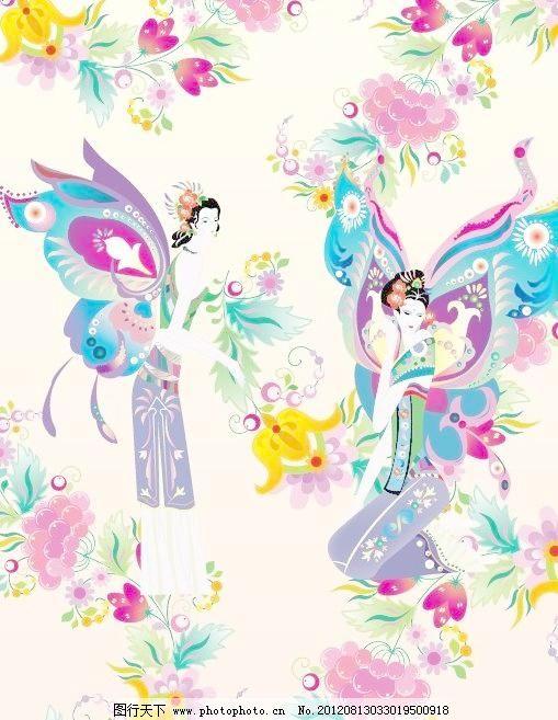 ai 翅膀 底纹 底纹背景 底纹边框 古典美女 蝴蝶 花 花团锦簇 花纹