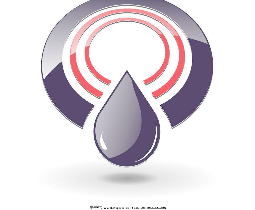 科技感矢量图标logo1图片
