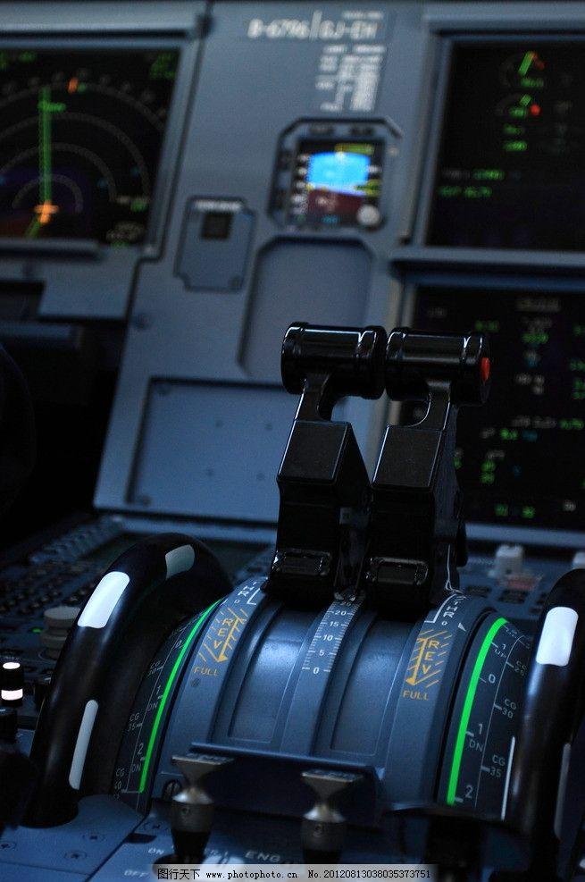 飞机驾驶舱图片