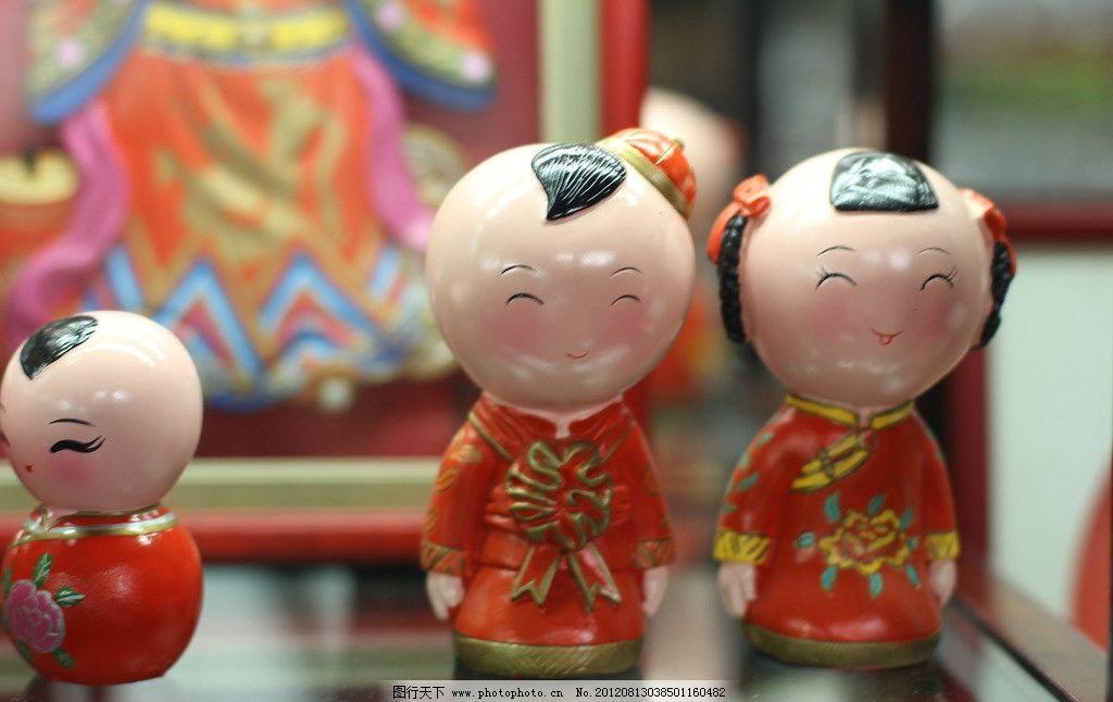 陈家祠 工艺品 布艺 娃娃 可爱 民族 服饰 彩绘 彩陶 传统文化 文化