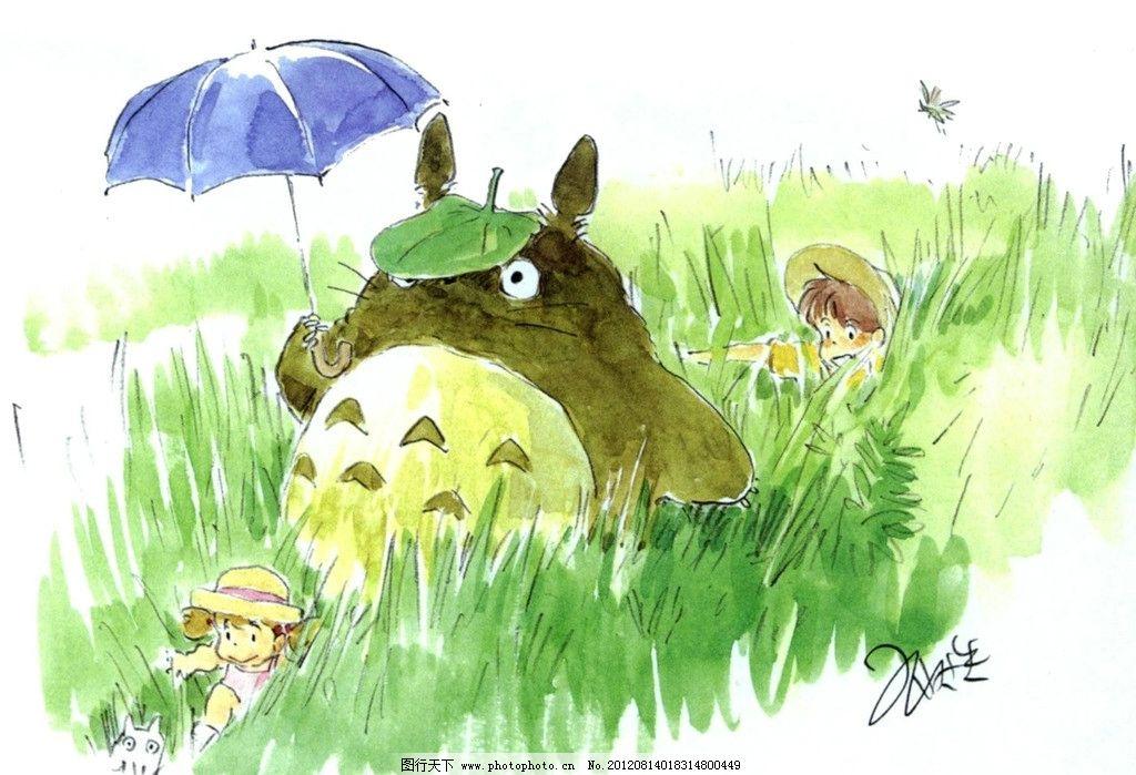 龙猫和小梅 龙猫 小梅 动漫人物 动漫动画 设计 72dpi jpg
