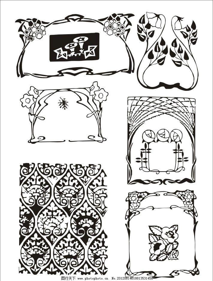 花 花纹 古代图片