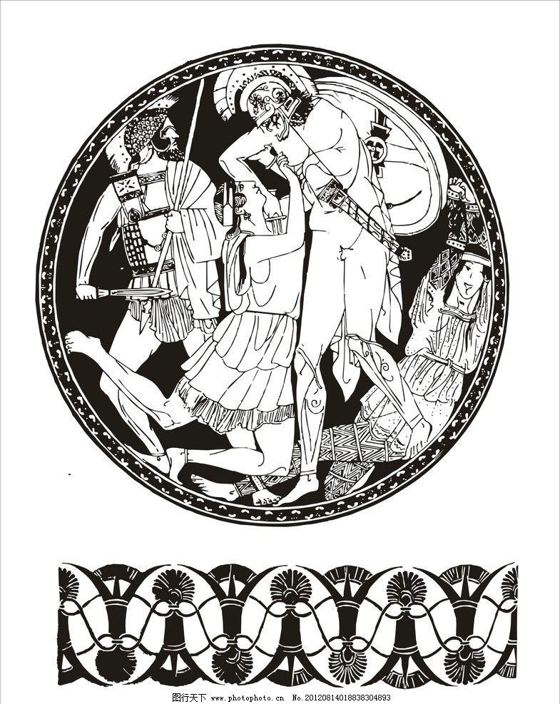 花边 花 花纹 边框 西方 古代 欧式 欧式纹样 装饰 图案 传统 建筑