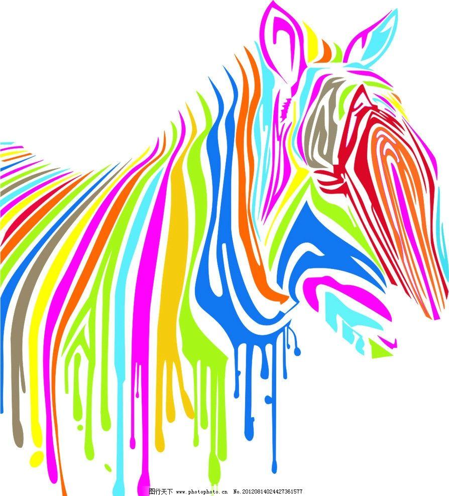 彩色条纹斑马 斑马 彩色 条纹 cdr 野生动物 生物世界 矢量 cdr