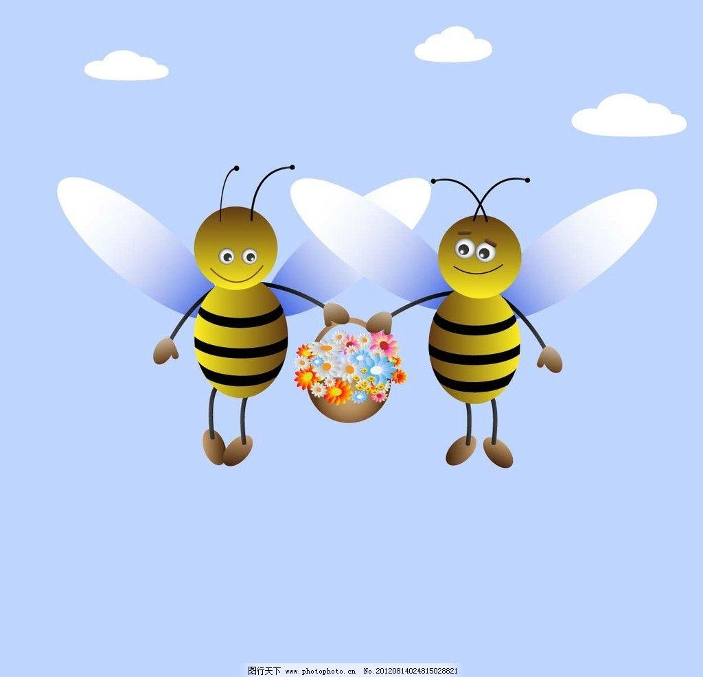 蜜蜂 花篮 菊花 白云 天空 卡通 图案 蓝天 翅膀 昆虫 生物世界 矢量