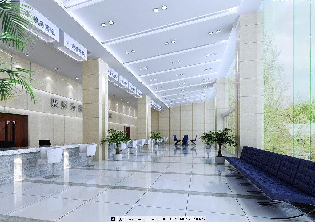 设计图库 环境设计 室内设计  地税局大厅效果图 现代化办公空间 冷暖