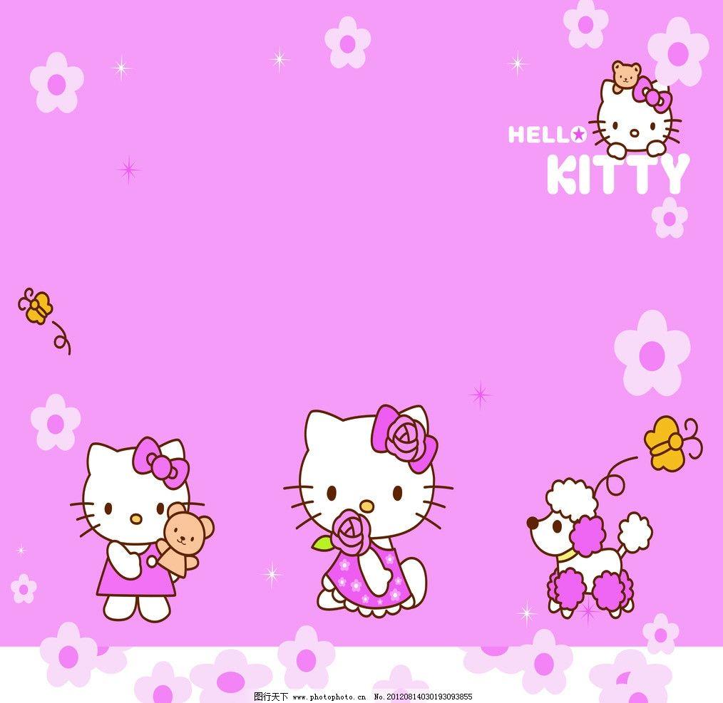 可爱猫咪(合层)图片_移门图案