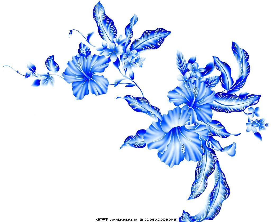 青花瓷素材 底纹花纹 陶瓷花纹