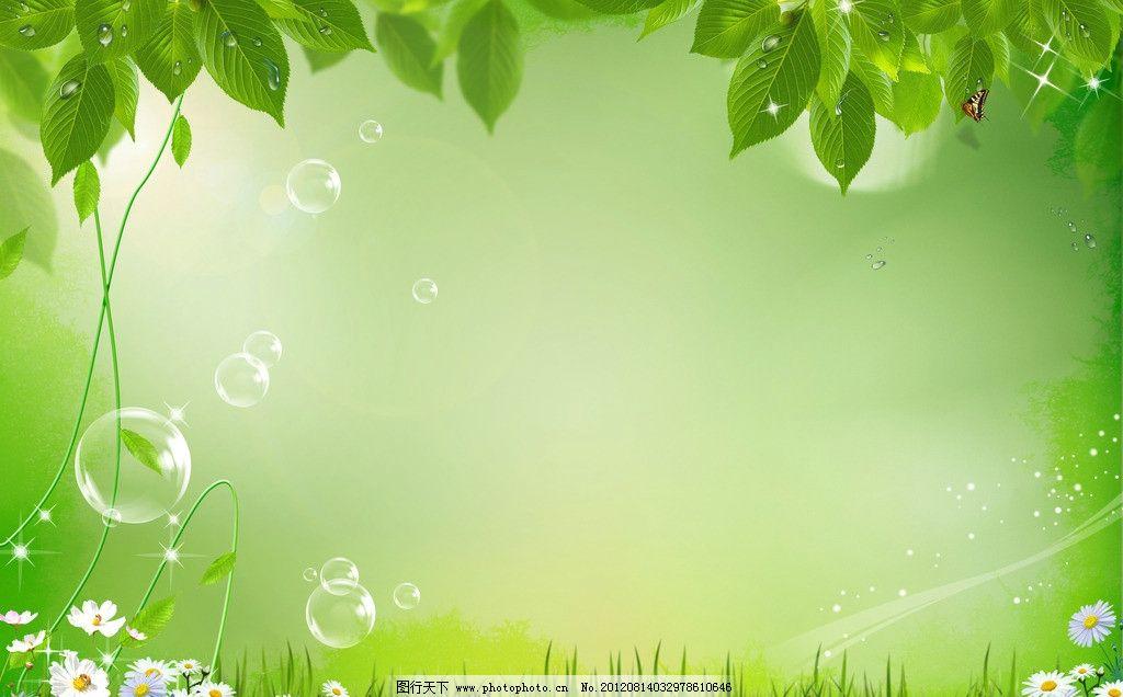 绿色清新桌面 绿色春天桌面背景 春天小花 蝴蝶 绿叶 源文件