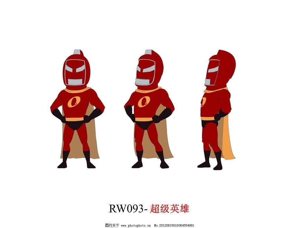 动漫人物 动漫 人物 人设 超级英雄 superman 转面 动漫动画 设计 300