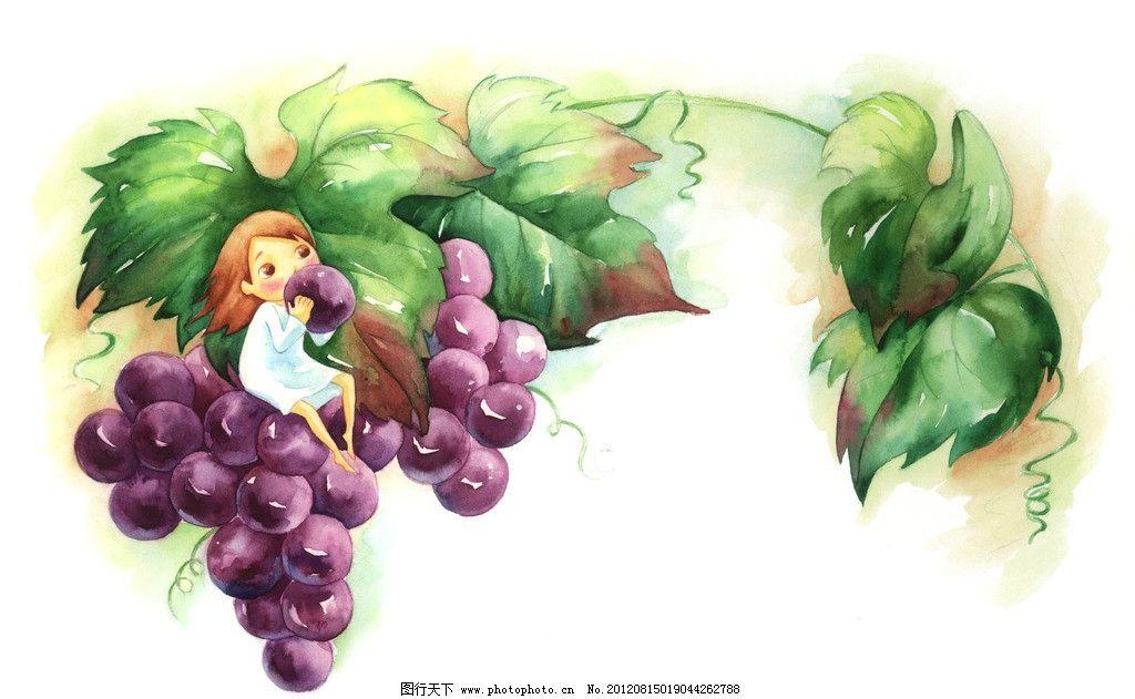 葡萄上的的姑娘图片_绘画书法_文化艺术_图行天下图库