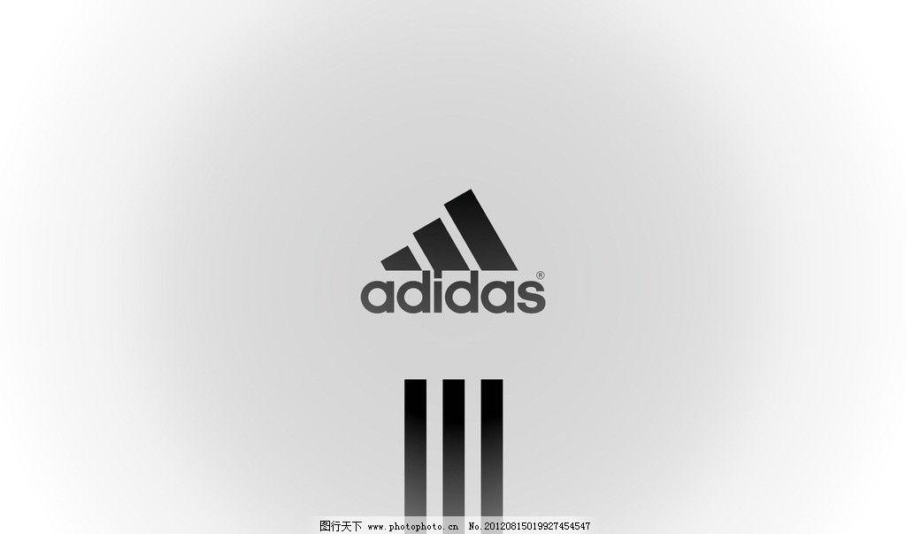 阿迪达斯logo 阿迪达斯 标志 adidas 运动 品牌 设计 壁纸 logo (1024x603图片