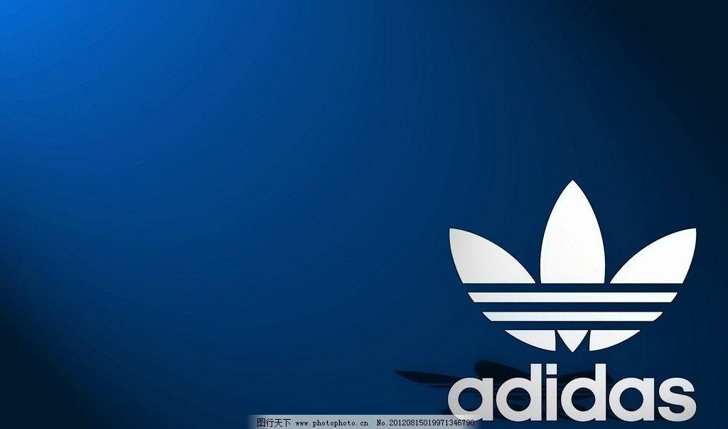 阿迪达斯logo 阿迪达斯 三叶草 设计 壁纸 高清 素材 logo标志-谷歌logo