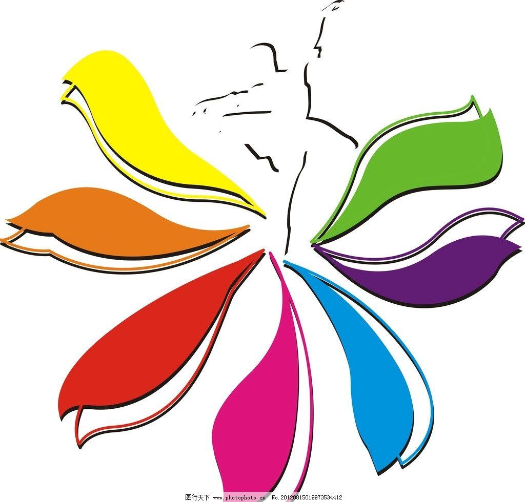 七色花标志图片