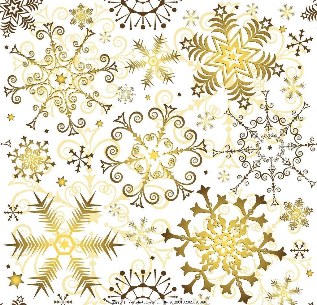雪花 图案 卷叶 花纹 背景 装饰 底纹 花 无缝 矢量 ai 矢量图案 底纹