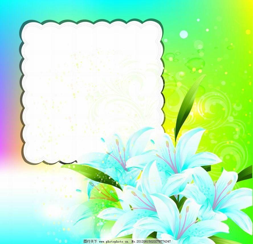 边框/浪漫梦幻花纹花朵边框图片