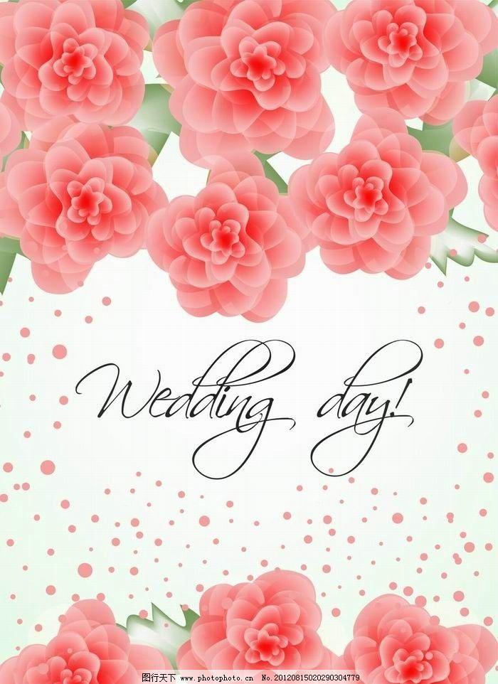 浪漫梦幻花纹花朵 花卡 婚卡 玫瑰图片