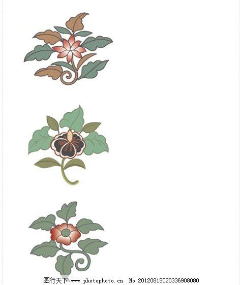 矢量花纹花朵 花朵 敦煌 矢量 高清 花纹花边 底纹边框 ai图片