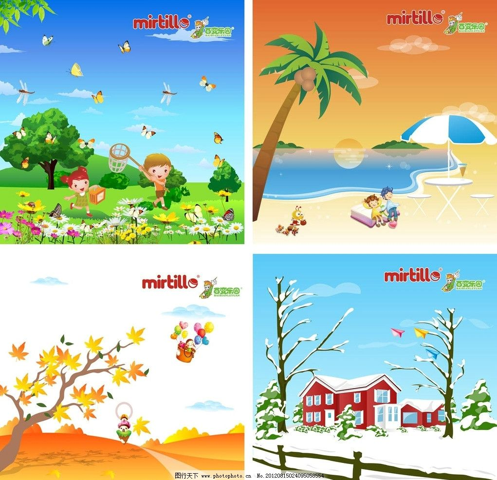 春夏秋冬四季图片图片