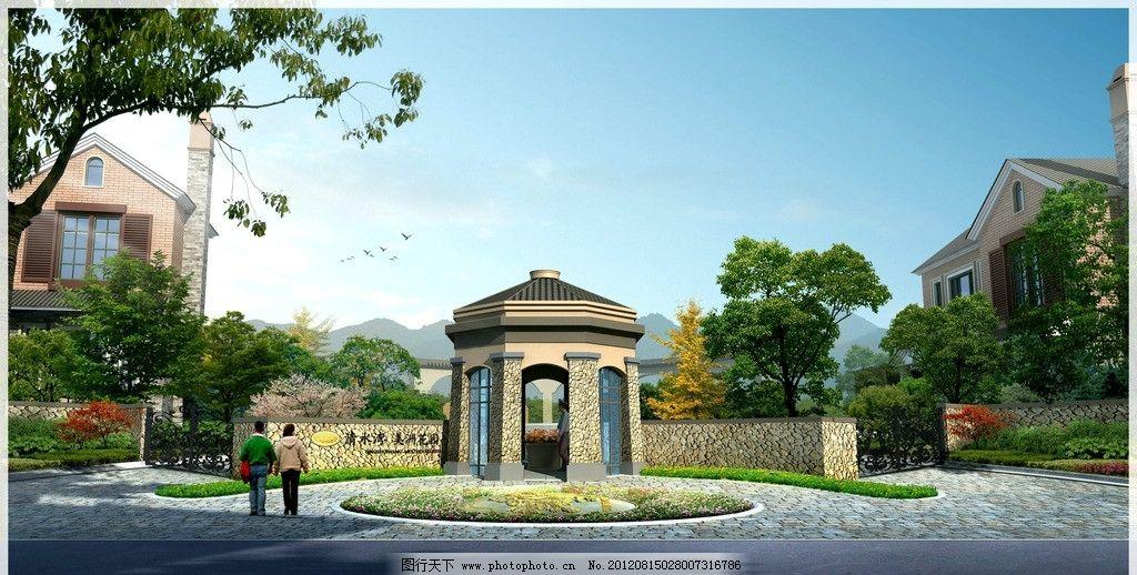 别墅小区入口透视 别墅 小区入口 大门透视 景观 岗亭 建筑设计 环境