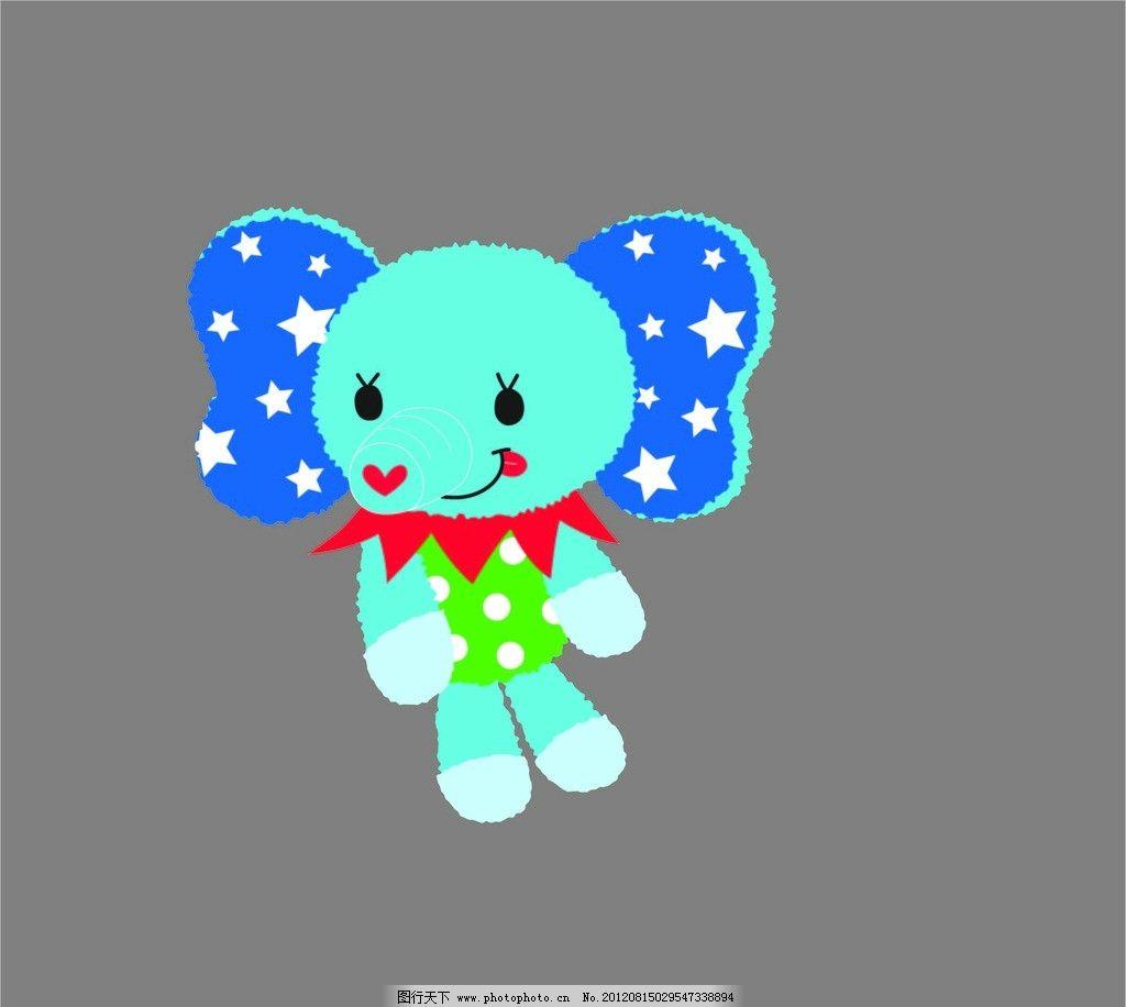 小象 大耳朵 象 大象 星星 广告设计 矢量 ai