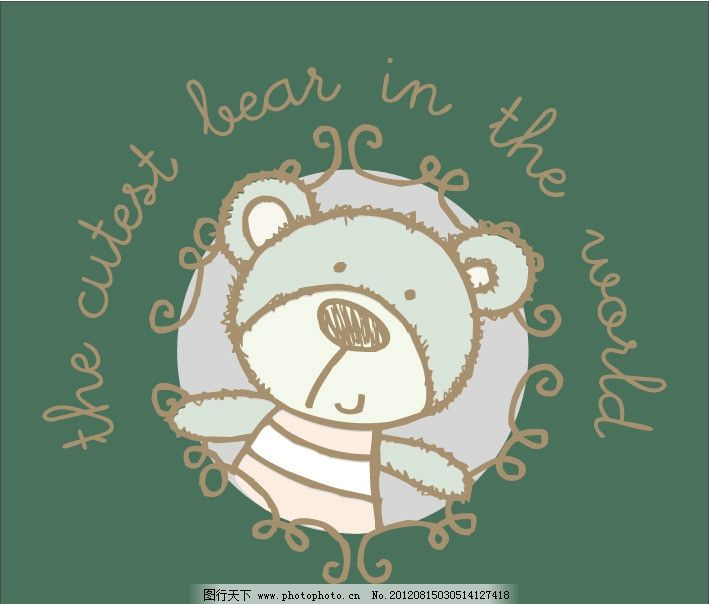 可爱小熊 熊宝宝      快乐小熊 快乐 可爱 卡通图案 卡通设计 广告